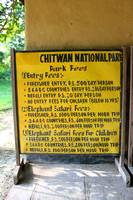 Elephant breeding center, Suraha, Chitwan 1