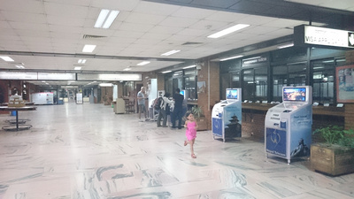 Immigration machines at Kathmandu Airport.