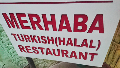 Merhabha Turkish Restaurant