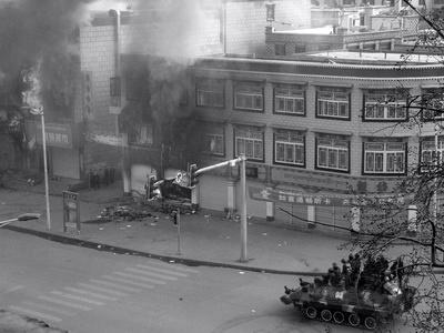 Tibetan Riots in Tibet