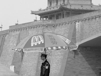 Mc Happy - China