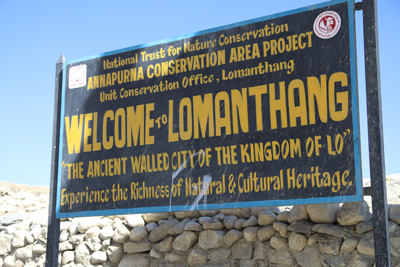 The old welcome to Lo Manthang sign