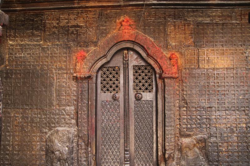 Doors to the Koti Mahadev Mandir in Kathmandu city