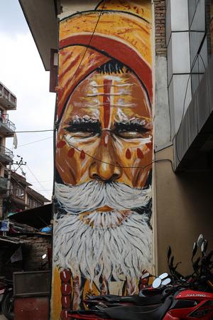 As sadhu image