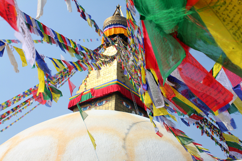 Boudhanath, one of the largest stupas whose original documented name is Kasti chaitya