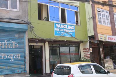 Yangling Restaurant in Kaldera Chowk
