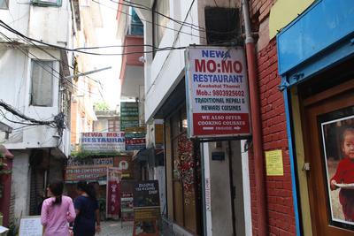 Newa Momo Restaurant in Kathmandu