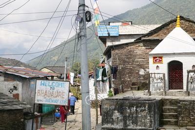 The enter of Badaure village
