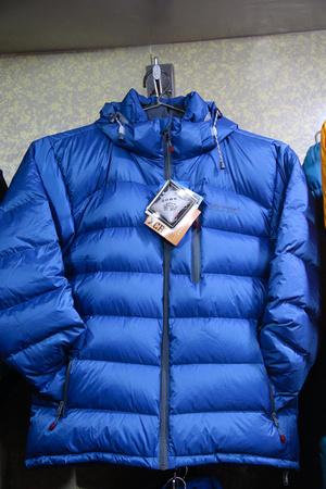 Summit jacket in Nepal