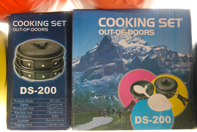 Cooking sets are in Nepal