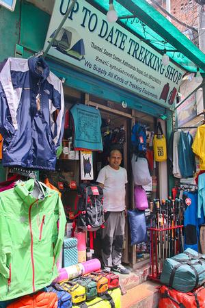 Shiva from Up To Date Trekking Shop in Kathmandu