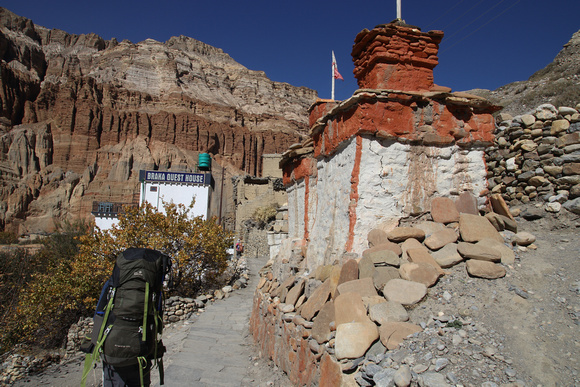 Entering Chhusang in Upper Mustang