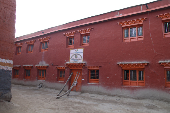 The monastic museum in Lo Manthang
