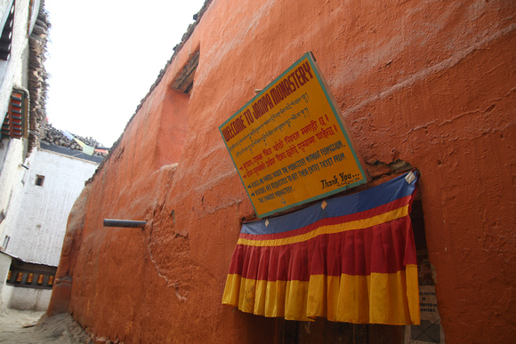 Jampa monastery in Lo Manthang