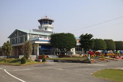 Pokhara's airport