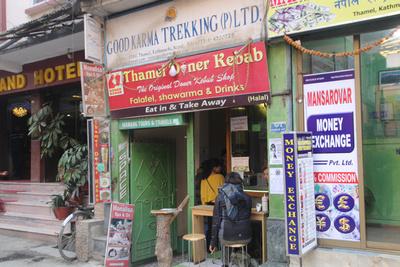 Thamel Doner Kebab Restaurant in Kathmandu
