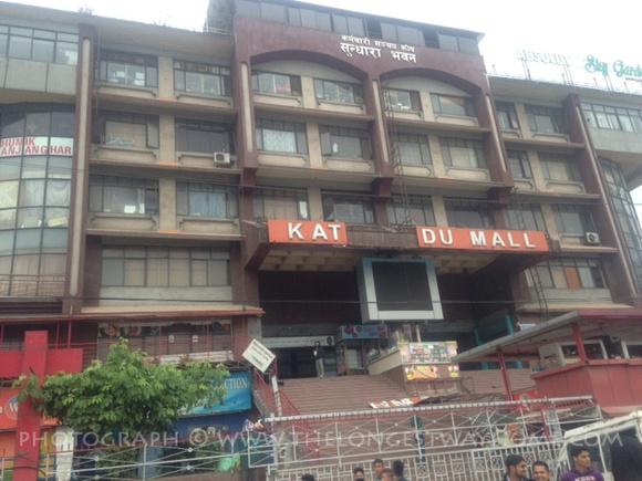Kathmandu Mall stands broken
