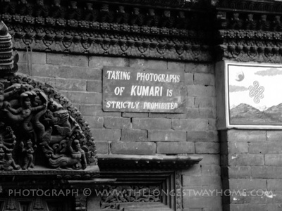 No photograph sign for the Kumari in Nepal
