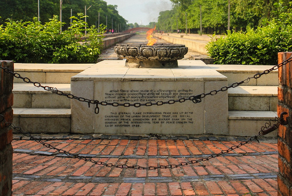 Eternal Flame at Lumbini inscription: