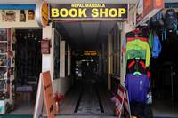 Nepal Mandala Book Shop in Pokhara