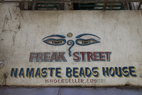 Freak Street sign