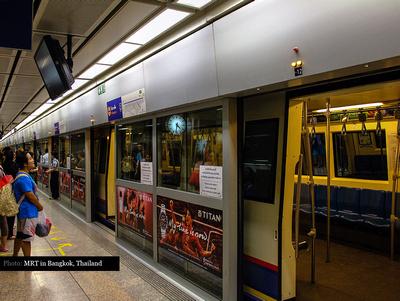 The MRT in Bangkok, Thailand
