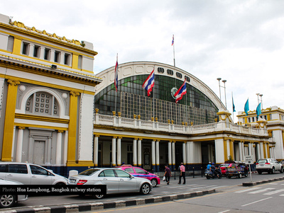 Hua Lamphong, Bangkok's main railway station