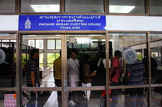 Immigration control at Thai side of the border