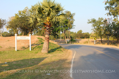 Road in old Sukhothai