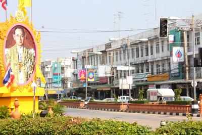 Junction in New Sukhothai