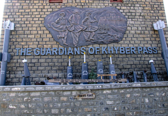 Khyber Pass Border