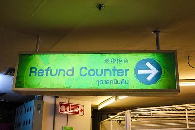 Refund counter in MBK