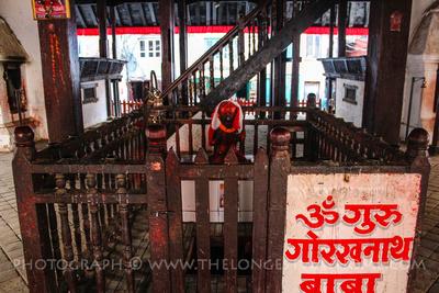 Inside Kasthamandap