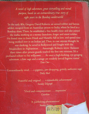 Shantaram back cover