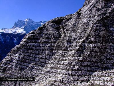 Sanskrit writing on stone
