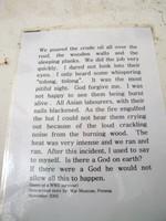 Burning oil story