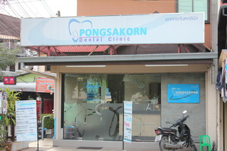 Dentists office in Chiang Mai Thailand