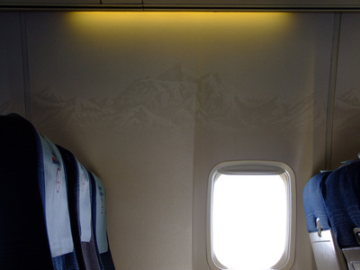 An empty Nepal Airlines flight