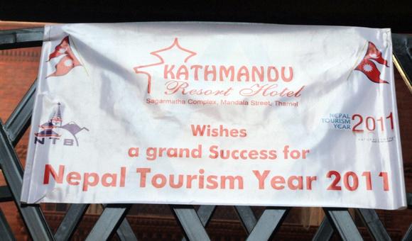 Nepal 2011 poster