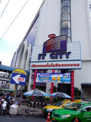 IT City Shopping Mall in Bangkok