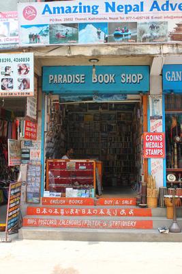 Paradise Book Shop, Thamel, Kathmandu, Nepal
