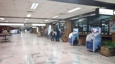 Passport scanners at Kathmandu Airport