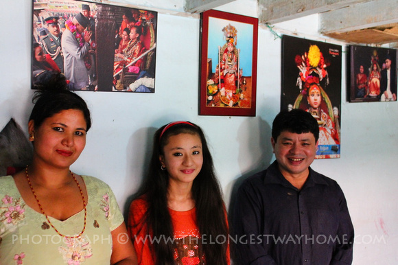 The former Kumari family