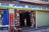 New United Books