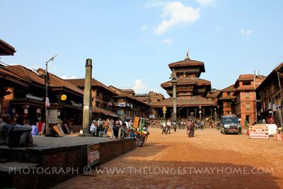 Dattatreya Square in Bhaktapur