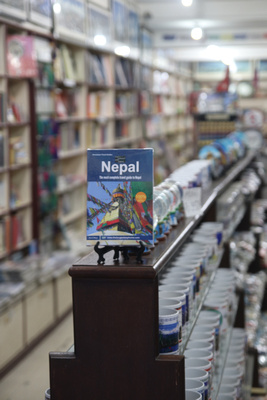 The paper pack book Nepal guide on display at Himalayan Map House Bookshop in Kathmandu
