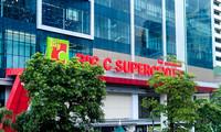 Big C Supercenter
