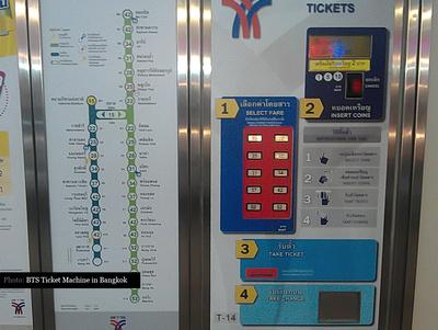 MRT ticket/token machine Bangkok, Thailand