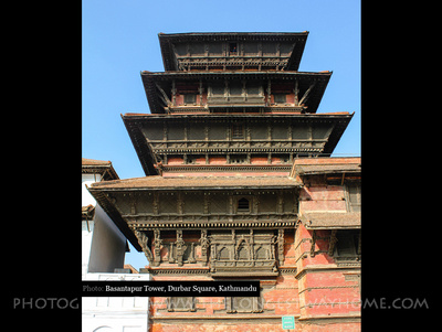 Basantapur Tower Exterior