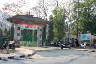 Friendship Komagane Park in Pokhara